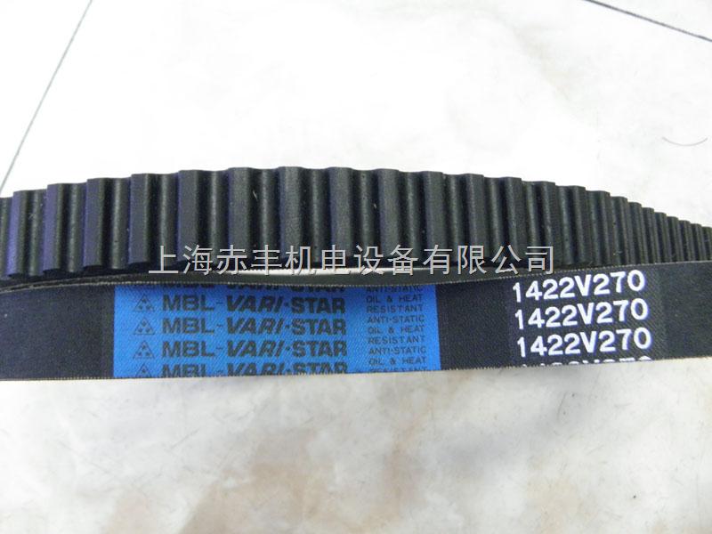 进口英制变速带 1022V192,1622V270,1922V454,1930V630,2322V721