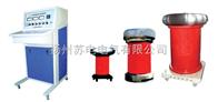 SDJF-A無局部放電工頻試驗變壓器