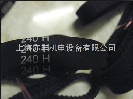 进口463XH齿形同步带盖茨同步带传动工业皮带
