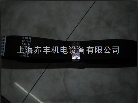 进口700XH齿形同步带橡胶梯形同步带传动工业皮带
