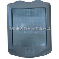 NSC9700防眩通路灯|400W电厂照明灯