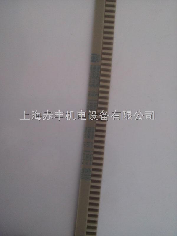 供应进口同步带高速传动带T10-1010