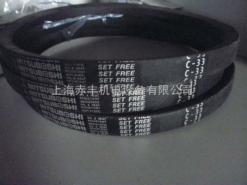 进口日本三角带C189,C190,C191,C192,C193,C194,C195,C196标准V型带代理