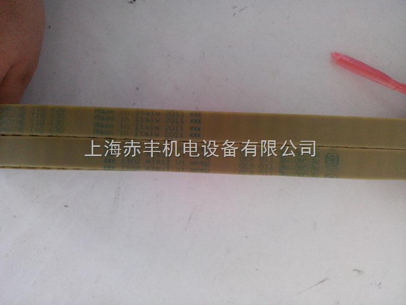 供应进口同步带高速传动带T10-1440