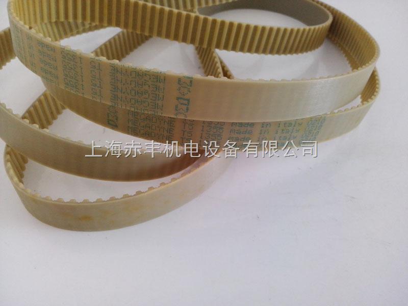 供应进口同步带高速传动带T10-1880