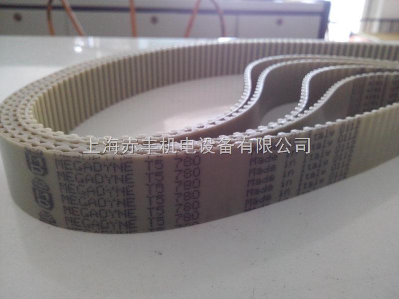 供应进口同步带高速传动带DT10-1000双面齿同步带