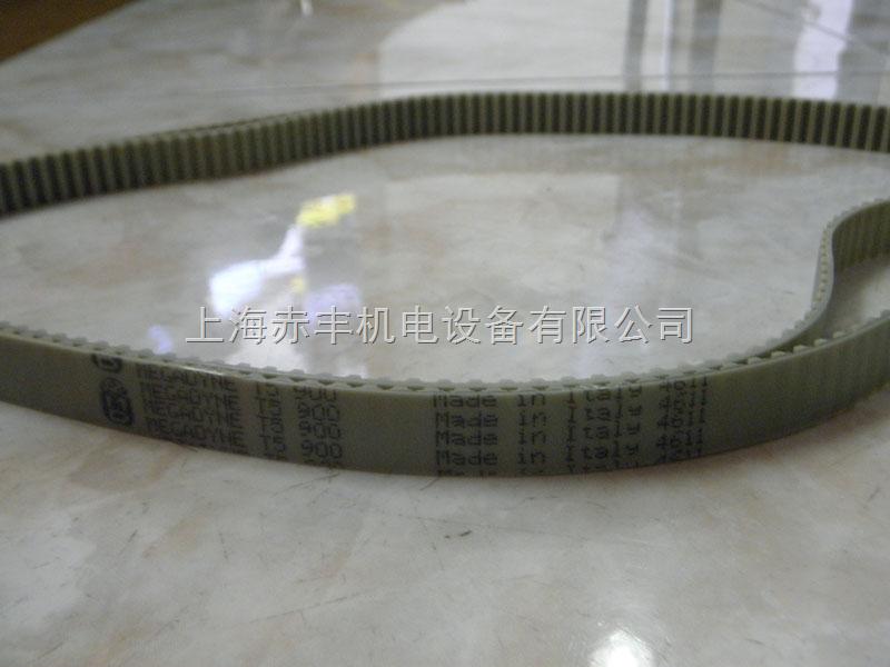 供应进口同步带高速传动带DT10-1300双面齿同步带