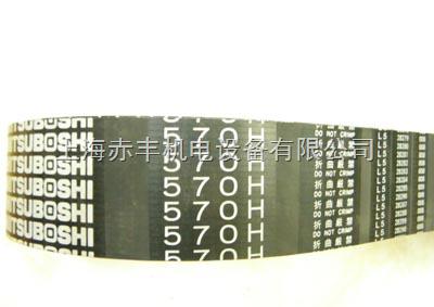 三星圆形齿同步带 S8M2048、S8M2064、S8M2104、S8M2120、S8M2160