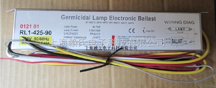 紫外线灯专用镇流器rl1-425-90