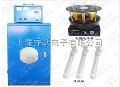 JOYN-GHX-BC上海大容量光化学反应仪厂
