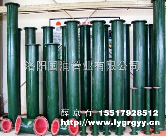 电厂脱硫衬胶管道,石灰石浆液输送管道