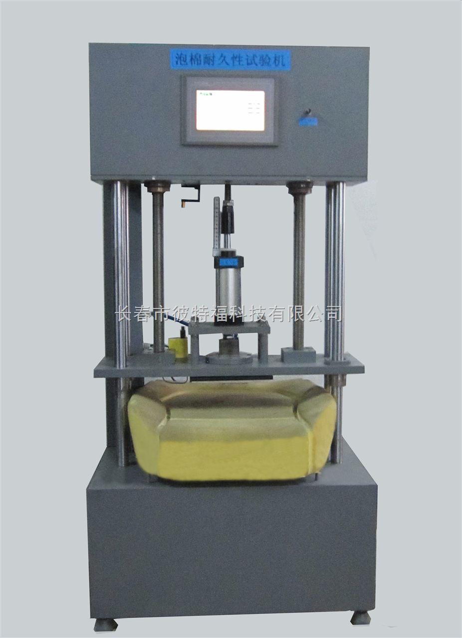 海绵疲劳压陷测试仪_物理特性分析仪器_试验机设备_机