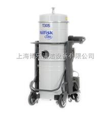 T30S机械厂用工业吸尘器