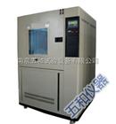 SC-015恒定氣壓砂塵試驗方法