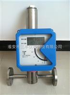 金屬管浮子流量計,金屬管浮子流量計選型