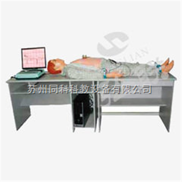 TK/ZXD1900高智能數字網絡化心電圖模擬教學系統(學生機)