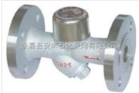 CS49H圆盘式法兰蒸汽疏水阀