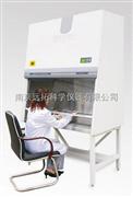 ZSB-900ⅡB2 全排風生物安全柜