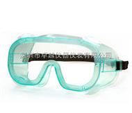 紫外线防护眼罩LUV-20|紫外防护眼罩LUV-20