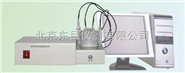 微机溴价溴指数测定仪