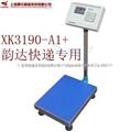 XK3190-A1+蓝牙数据传输电子秤,电子秤蓝牙传输,快递无限终端电子称