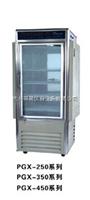 PGX-350A智能光照培養箱(350L,光照度3000,控溫範圍0-50±0.5)