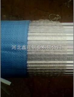 【高科技新一代产品】中空玻璃铝隔条价格,质量有保障的中空铝隔条厂家