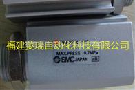 SMC单作用气缸CDJP2B16-10D特价