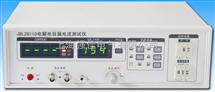 JRL2611D电解电容漏电流测试仪