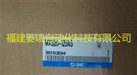 SMC前端调程双缸气动滑台MXS20-125AS特价