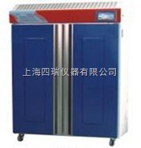 上海四瑞仪器有限公司
