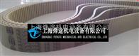 T10-980进口聚氨酯同步带高速传动带带钢丝芯T10-980