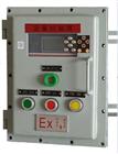 SPH-EX防爆定量自动打料装置