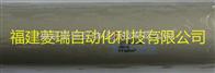 SMC轻型防水气缸CDG1BN40-150特价