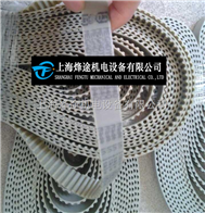 T10-1140进口聚氨酯同步带高速传动带带钢丝芯T10-1140