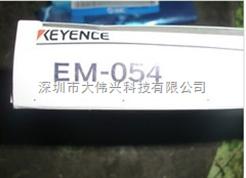 EM-054P