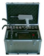SDWS-2型SF6氣體定量檢漏儀