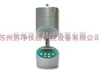 FKC-Ⅰ型浮游菌采样器