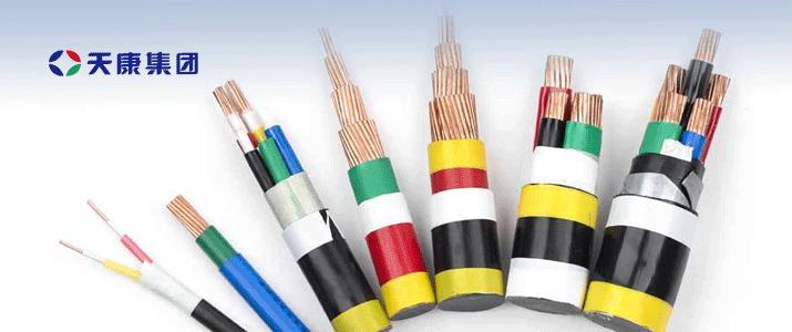 VV、VLV、ZR-VV、ZR-VLV天康电力电缆