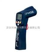 DT-8812H系列 多功能紅外線測溫儀