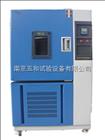 DHS-100低温恒温恒湿试验箱控制器