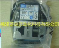 美国MAC电磁阀35A-SCC-DABA-1BA特价