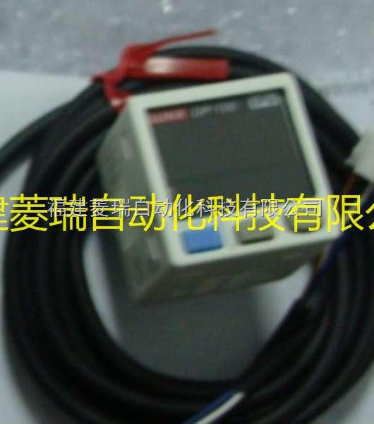 日本神视SUNX压力传感器DP-101-E-P特价,神视,SUNX,神视SUNX传感器,