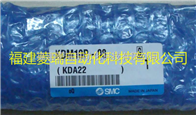 日本SMC方形多管对接式接头KDM10P-08特价现货