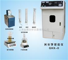GHX-II型GHX-II型系列光化学反应仪