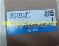 日本SMC薄型气缸CQ2系列CDQ2A32-30DC现货,价格有优势