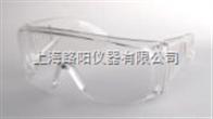 LUV-10美国路阳LUV-10-紫外线防护眼镜