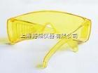 美国路阳LUV-30-紫外线荧光增强眼镜