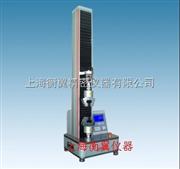 HY-0580线束端子材料试验机测试机报价
