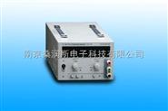北京大华35V/20A直流稳压线性电源